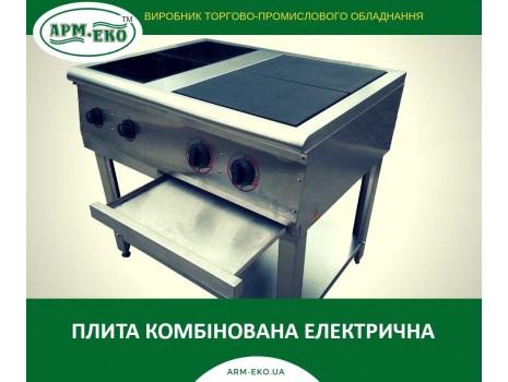 Новинка АРМ-ЭКО плита комбинированная электрическая