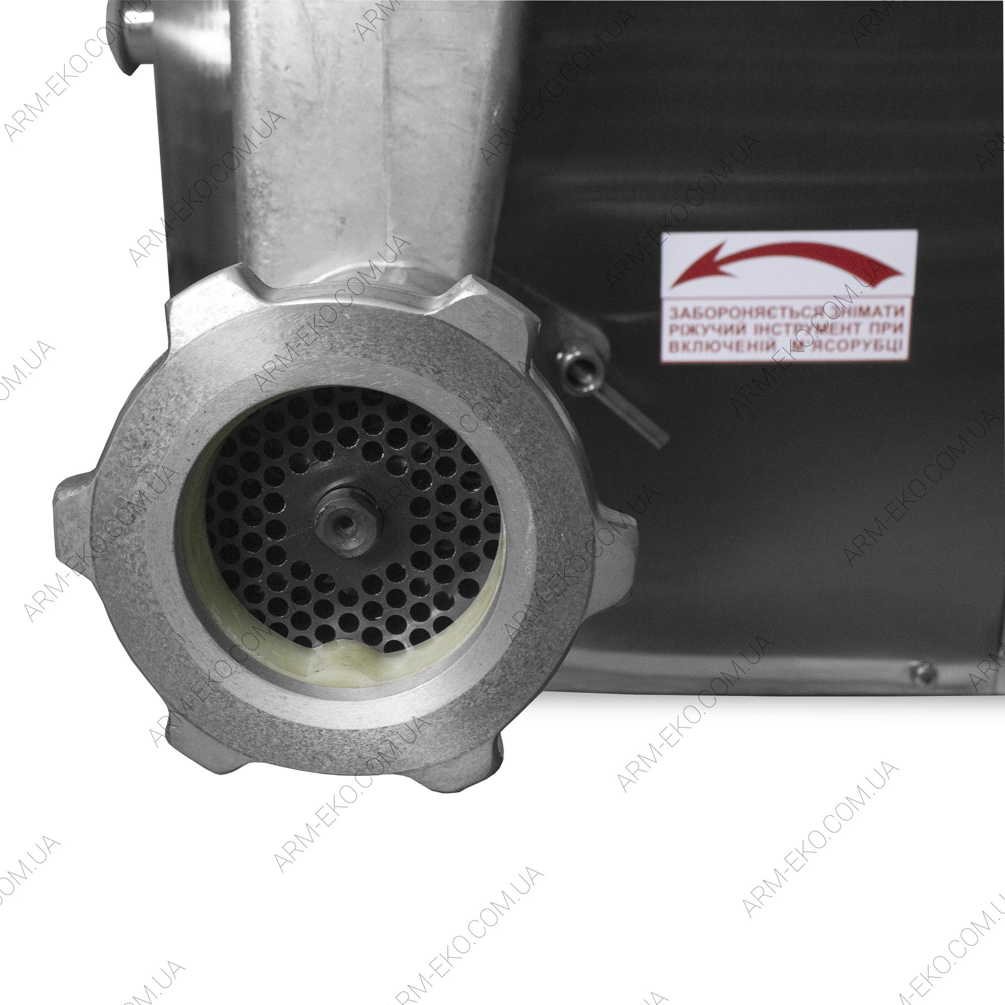 Мясорубка АРМ-ЭКО МІМ-300 (220В)